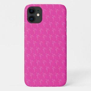 jjiu cell phone case